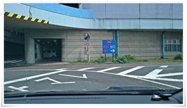 順路に従い移動@日明粗大ゴミ資源化センター