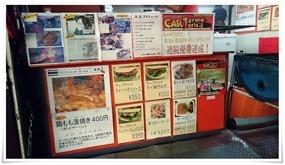 店頭の雰囲気@アジアンキッチン クーカム