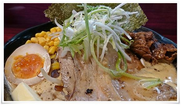 ごちそう北海道味噌ラーメンアップ@二代目とも屋