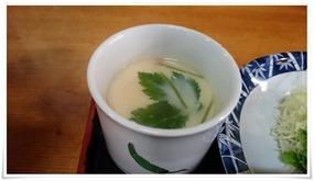 茶碗蒸し@味処 いけ田