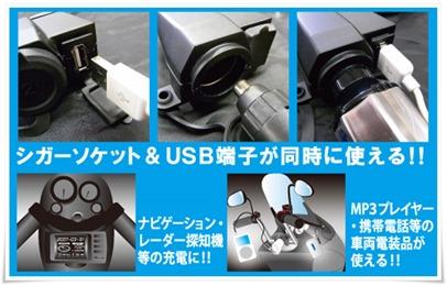 型番:NSMS-003