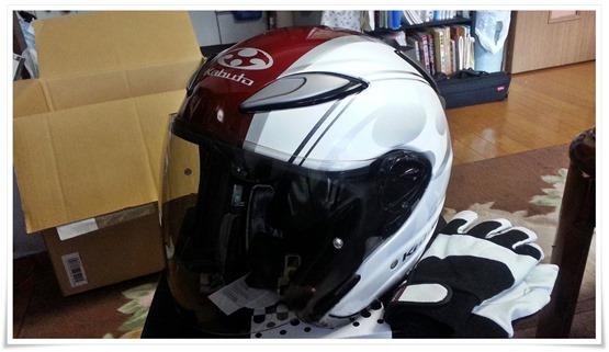 OGK KABUTO ヘルメット
