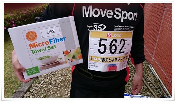 ラッキー賞ゲット@山香エビネマラソン大会