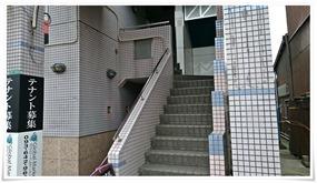 店舗はビルの二階@いおり整骨院