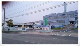 北九州市で粗大ゴミを処分するならココが激安『日明粗大ごみ資源化センター』が超便利です!