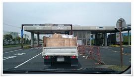 受付場所@日明粗大ゴミ資源化センター