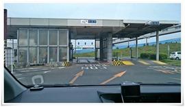 精算ゲート@日明粗大ゴミ資源化センター
