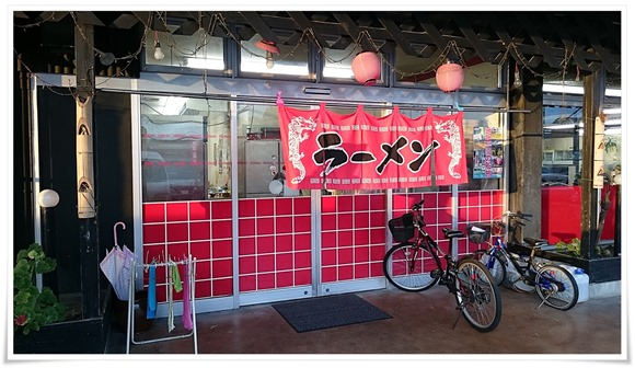店舗入口@ラーメン壱番亭