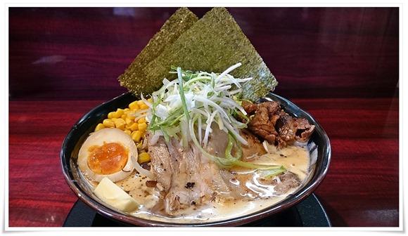 ごちそう北海道味噌ラーメン@二代目とも屋