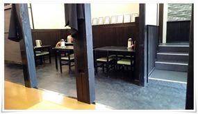 テーブル席@うお家905