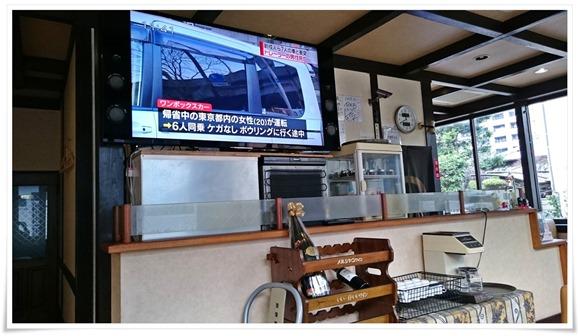 テレビ前の特等席@肉料理あらい