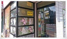 店舗入口@とんかつかつ屋