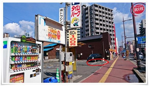 駐車場完備@とんかつかつ屋