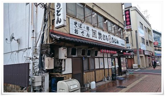 店舗外観@資さんうどん中央町店