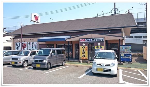 華さん食堂 西港店@小倉北区西港町