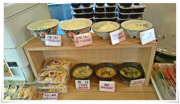 ごはん・味噌汁コーナー@華さん食堂西港店