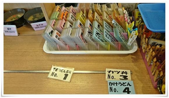 丼物・麺類の引換券@華さん食堂西港店