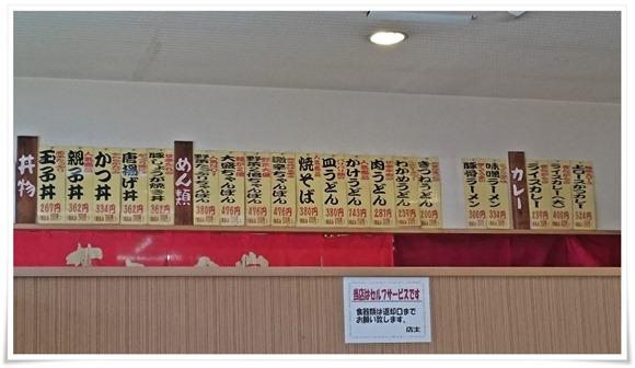 カレーメニュー@華さん食堂西港店