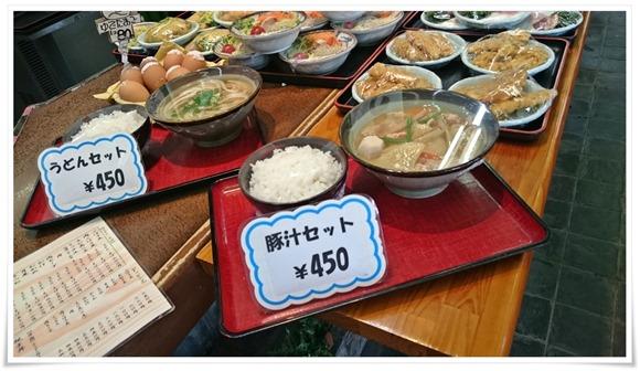 朝食セットメニュー@かかしうどん