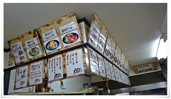 カウンター上部のメニュー@こずえ食堂