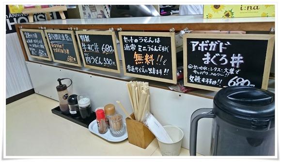海鮮丼がリーズナブルに食せます@こずえ食堂