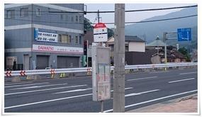 二条バス停前@クボタクリーン精米機