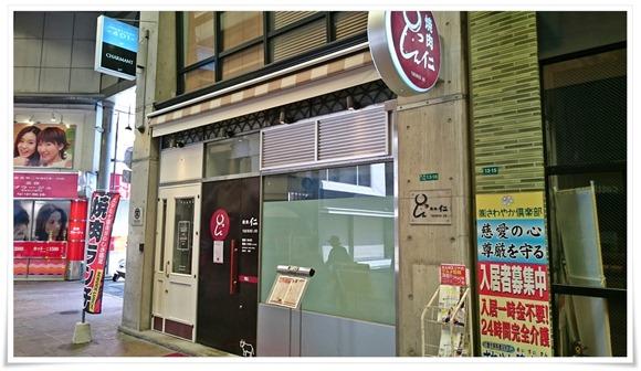 店舗外観@焼肉 仁(JIN)