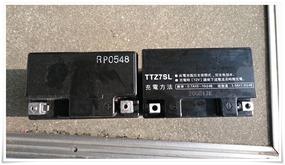バッテリ比較上から@PCX125