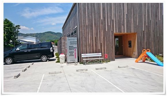 駐車場完備@ラーメン・カフェ・ダイニング 温(あたか)