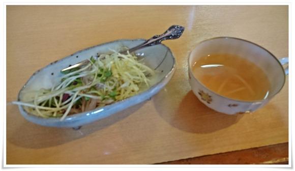スープ&サラダ@さくら庵