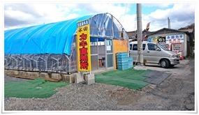 牡蠣小屋スペース外観@永田カキ直売所
