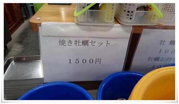 焼き牡蠣セット1500円@恒見焼き喰い処