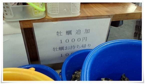 牡蠣追加1000円@恒見焼き喰い処