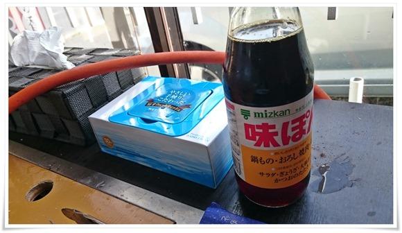 調味料はポン酢@海小屋(うみごや)