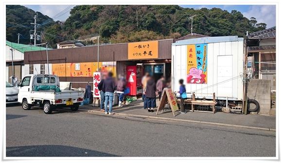 北九州ナンバーワン牡蠣小屋『牡蠣の平尾』@門司区柄杓田~特大サイズは破壊力抜群です!