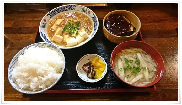 日替わりランチ500円@遊酒食堂 宇都宮