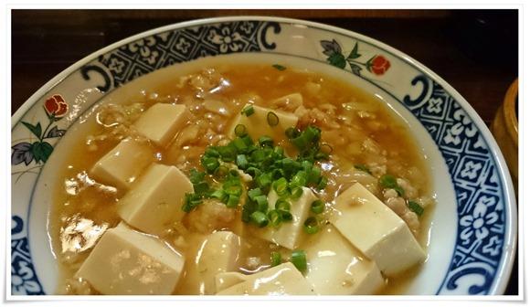 鶏そぼろのあんかけ豆腐@遊酒食堂 宇都宮