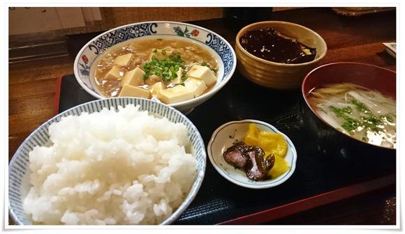 コスパ最高日替わりランチ@遊酒食堂 宇都宮