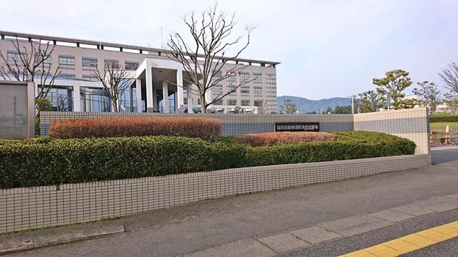 福岡自動車運転免許試験場外観